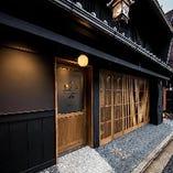 烏丸駅に程近い好立地!京町家を改装した隠れ家的空間へようこそ
