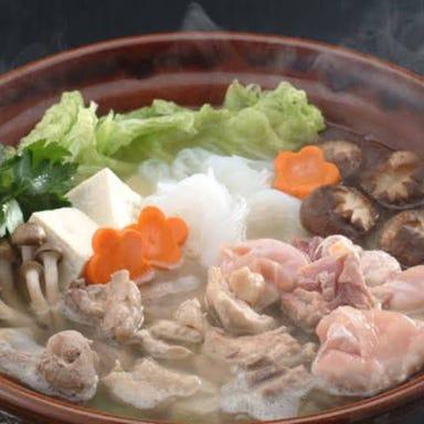 個室居酒屋 獅子舞‐ShiShiMai‐ 仙台店  コースの画像