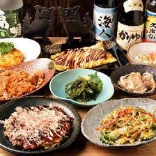 沖縄料理と鉄板焼を味わい尽くす!