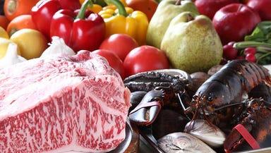 ステーキ&欧風料理 ルモンドふじがや  こだわりの画像