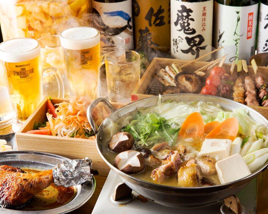 【2時間飲み放題付】たから水炊き鍋コース〈全8品〉|ご宴会・飲み会