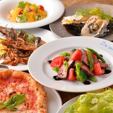 Trattoria e Pizzeria de salita 赤坂 コースの画像