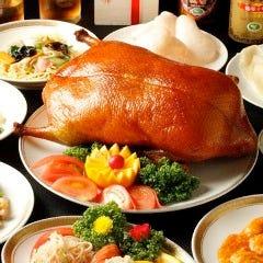 中国料理 渝園