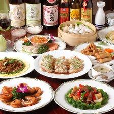 いっぱい食べて!が中華的おもてなし