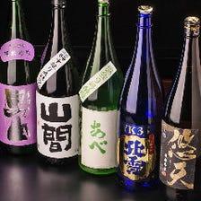 米どころ新潟の地酒が約30種類!!