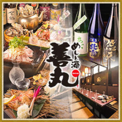 Meshi-to Sake Zemmaru