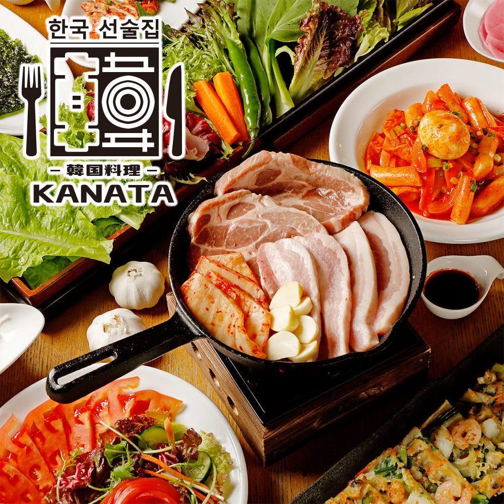 シュラスコ&肉寿司 食べ放題 肉バル個室居酒屋 カナタ 渋谷店
