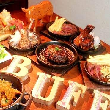 街の肉バル Buff 南森町店 コースの画像