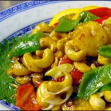 腰果蝦仁      