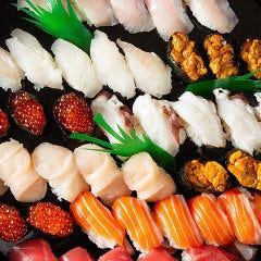 大和のお寿司 1~2人前