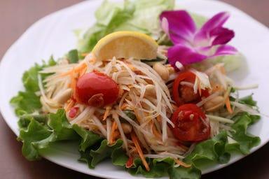 タイレストラン タニサラ  メニューの画像