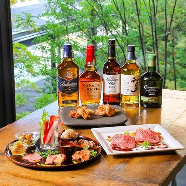 Whisky Dining WWW.W(フォーダブリュー) コースの画像