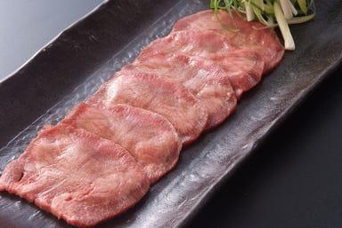焼肉とワイン 醍醐 銀座店 メニューの画像