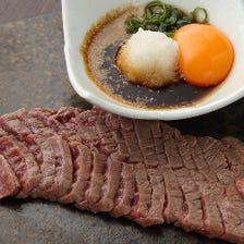 【醍醐名物】コールドステーキ
