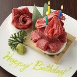 [記念日&誕生日] 極上肉でサプライズ!『肉ケーキ』ご用意可能