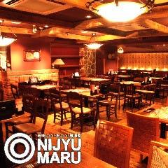 居酒屋 ◎NIJYU-MARU(にじゅうまる) 新宿伊勢丹前店