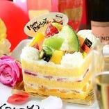 誕生日、記念日ご相談ください!素敵な思い出をお約束します!