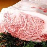 極みシリーズはGYUJINで絶対に食べて頂きたい逸品!【三重県三河牛を主に使用しています。】