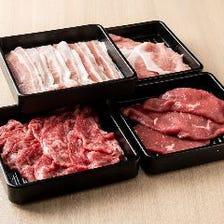 お肉で選べる食べ放題3コース