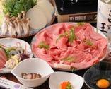 特選岩手牛すき焼きコース 8,500円