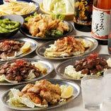 【焼き鳥食べ放題】 焼き鳥+4品食べ飲み放題⇒3,300円!