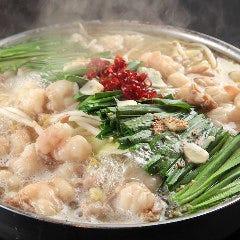 選べるスープのやみつきモツ鍋