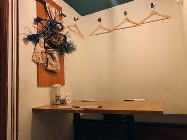 新宿 六 新宿3丁目店 店内の画像