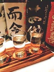 Bar‐八(ばるはち)