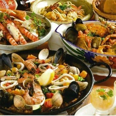 スペイン料理 ラ・モーラ  メニューの画像