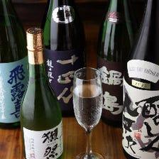 旨い日本酒ばかりを集めました