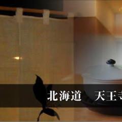 北海の味覚 北海道 Mio店