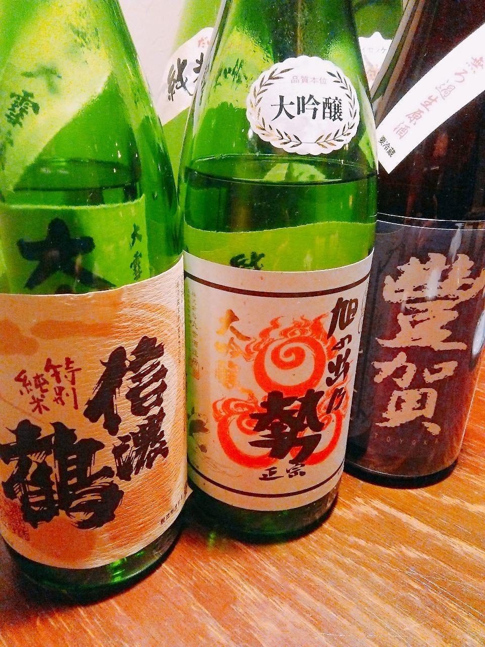 長野県全74蔵の地酒