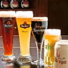 ドイツ樽生ビール常時5種!限定品も
