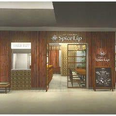 タイ&アジアンビストロ スパイス リップ 大名古屋ビルヂング店