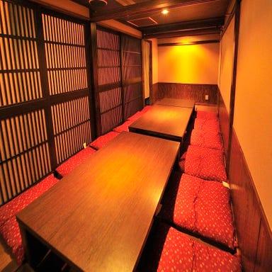 三陸海鮮と宮城の地酒 個室×長町へそのを 店内の画像