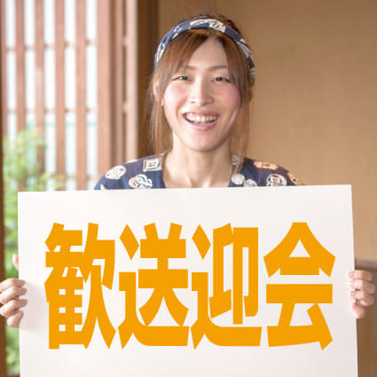 [歓送迎会/個別盛りプラン@5000]平日(月〜木)利用で食べられるブーケ鮨をサービス!料理9品+飲放