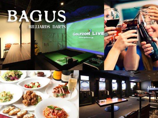 BAGUS -バグース- 新宿 靖国通り