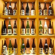 日本酒好きにはたまらない品揃え!