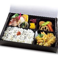 A04 龍宮天ぷら焼き魚弁当