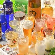 ◆豊富な飲み放題◆ワイン・日本酒…