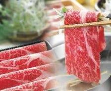牛しゃぶしゃぶ肉