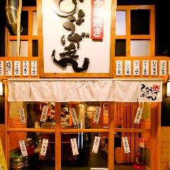 博多串焼き ひょうげもん 天王寺店