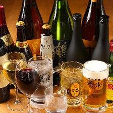 【90分飲み放題メニュー】 生ビールもハイボールもワインも!焼肉と相性バッチリなドリンクずらり
