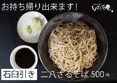 大衆そば酒場しのぶ庵 新大阪店