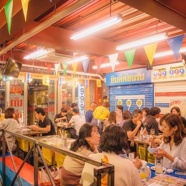 タイ屋台999(カオカオカオ)日比谷店  こだわりの画像