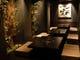 掘りごたつ形式の個室は 最大20名様の宴会にも対応