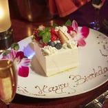 大切な人との記念日に♪メッセージ入りケーキでサプライズを