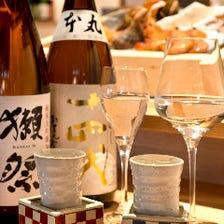 全国各地の本格地酒を楽しむ。