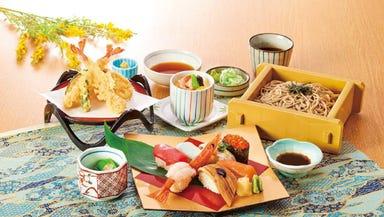 和食麺処サガミ金沢松村店  こだわりの画像
