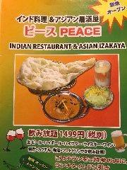 インド料理&アジアン居酒屋 ピース